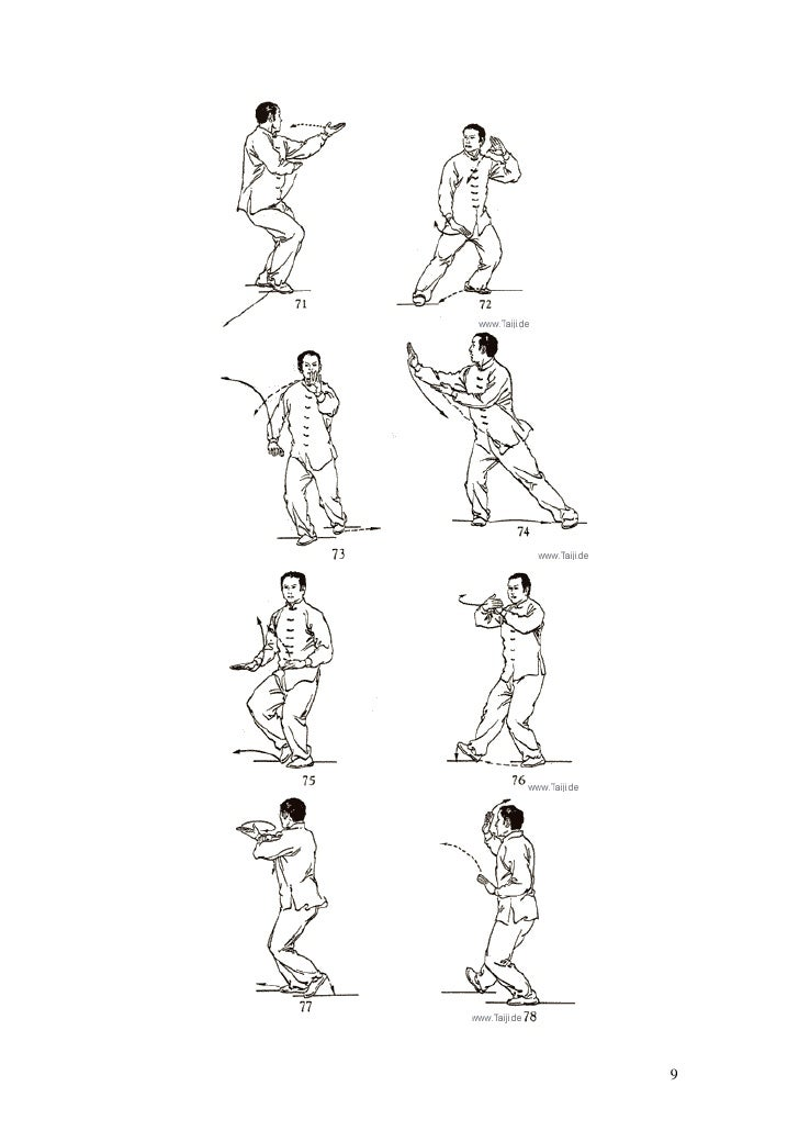 tai chi 42 instruction