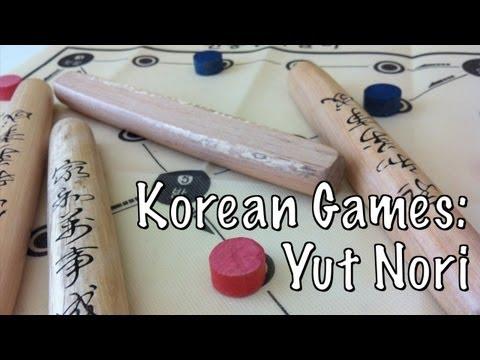 yut nori game instructions